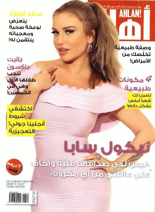 Ahlan! Arabia January magazin