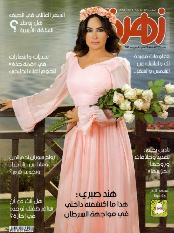 06d6fc4844e8e Zahrat Al Khaleej Magazine - Porto Montenegro
