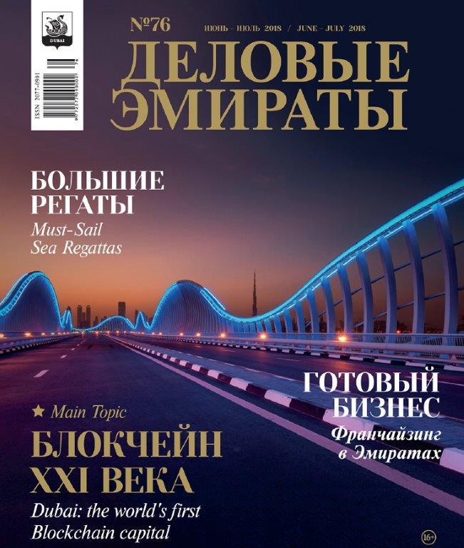 Ruski magazin